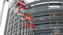 Брюксел удължи с една година санкциите срещу Сирия
