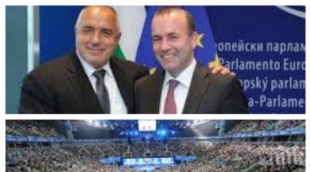 """ПЪРВО В ПИК TV! Борисов представя кандидата на ЕНП за шеф на еврокомисията пред ГЕРБ - 14 хиляди аплодират с възгласи """"Победа"""". Вебер: Благодарим ти, Бойко, ти си силен европейски лидер и авторитет в ЕС (ОБНОВЕНА)"""