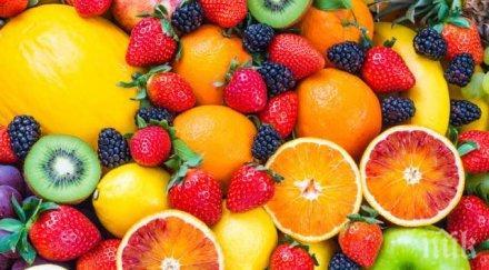 СУПЕР ПОЛЕЗНИ: Тези плодове съдържат най-много витамини