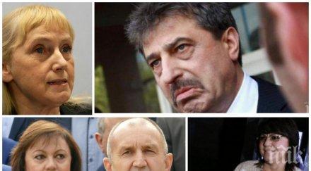 БОМБА В ПИК: Корнелия Нинова фалшифицира вота с пари от Цветан Василев - банкерът отпуснал през Елена Йончева седемцифрена сума на БСП