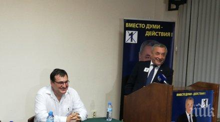 Валери Симеонов в Пловдив: Както работим в България – така ще действаме и в Европейския парламент (СНИМКА)