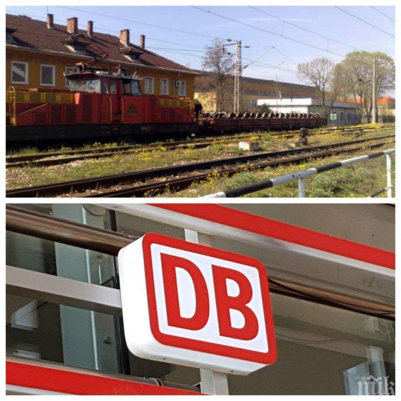 """МЕГА СДЕЛКА: """"Дойче банхоф"""" купи завода за ремонт на вагони в Карлово. Разкрива 300 работни места"""
