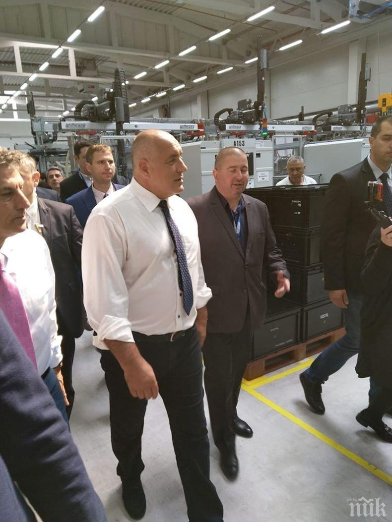 ПЪРВО В ПИК TV: Борисов присъства на откриването на нов завод в Пазарджик (СНИМКИ/ОБНОВЕНА)
