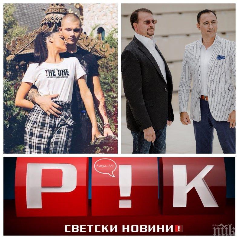 САМО В ПИК TV: Война в клана Диневи - бизнес фамилията се тресе след скандала със смъртта на сина на боса Йордан