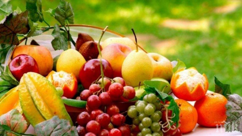Откриха кои са най-полезните плодове