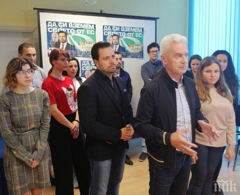 АТАКА връчи стипендии и на младежи в Бургас (СНИМКИ)