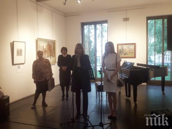 Йорданка Фандъкова откри изложба и представи София във Виена