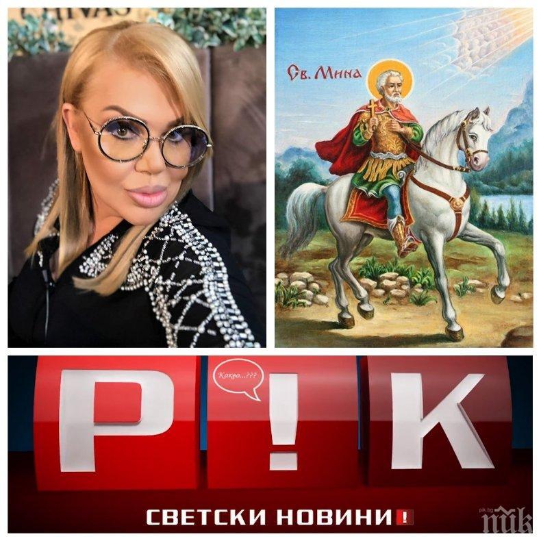 САМО В ПИК TV: Ваня Червенкова с покъртителен разказ пред медията ни - как чудото на Свети Мина промени живота й