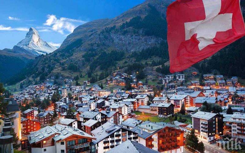 Швейцария гласува на референдум за правилата за притежание на оръжие