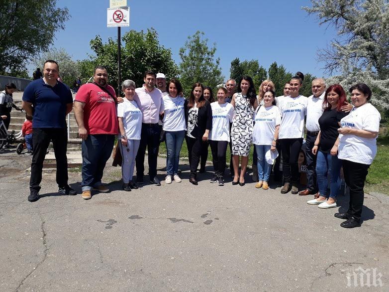 Кандидатите за евродепутати Андрей Новаков и Йоана Йончева-Фильова присъстваха на курбан за здраве и успех, организиран от ГЕРБ-Искър (СНИМКИ)