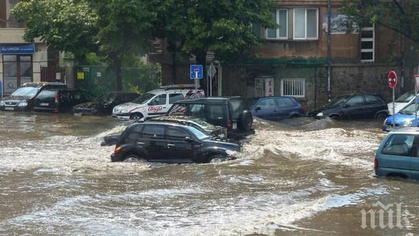 ПОРОЙ: Близо 200 л/ кв. м се изсипаха в Ловешко