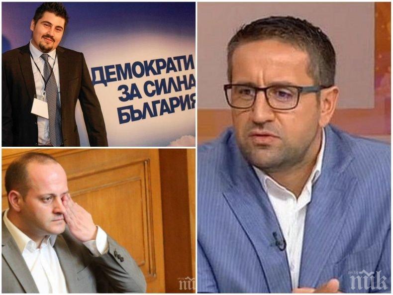 ПЪРВО В ПИК: Георги Харизанов с разбиващи разкрития за ДСБ и главсека Емил Мачиков
