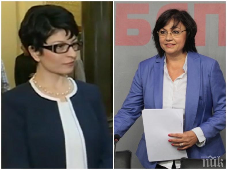 ПОЛИТИЧЕСКИ ШАМАР: Десислава Атанасова попиля Нинова заради коментар за Борисов