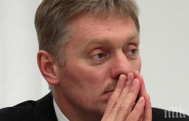 Русия поиска САЩ да проявят инициатива за среща между Путин и Тръмп