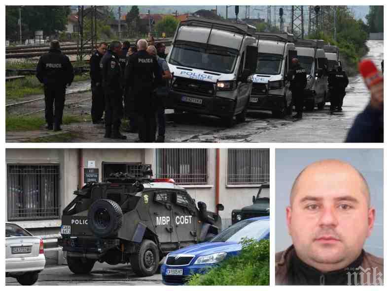 ПЪРВО В ПИК: МВР с горещи новини за ситуацията в Костенец - килърът напуснал ли е страната (ОБНОВЕНА)