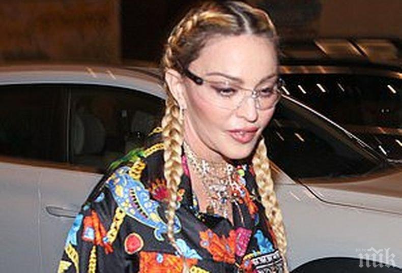 Мадона купонясва в нощен клуб в Тел Авив (СНИМКИ)