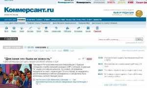 """Журналисти напускат руския вестник """"Комерсант"""" в знак на солидарност с уволнени двама техни колеги"""