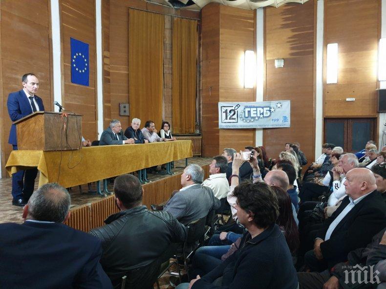 Андрей Ковачев в Дупница: Стандартът на живот се вдига с работеща икономика, а не с решения на Коминтерна (СНИМКИ)