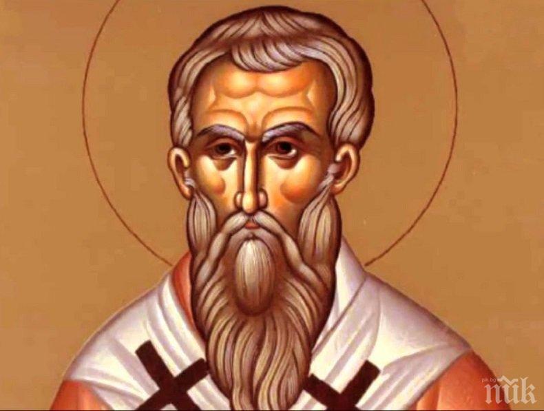 ПРАЗНИК: Честваме четирима светии, мъчени жестоко, за да се отрекат от Христос