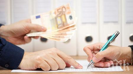 Ниските лихви карат българите да взимат кредити предимно от банки