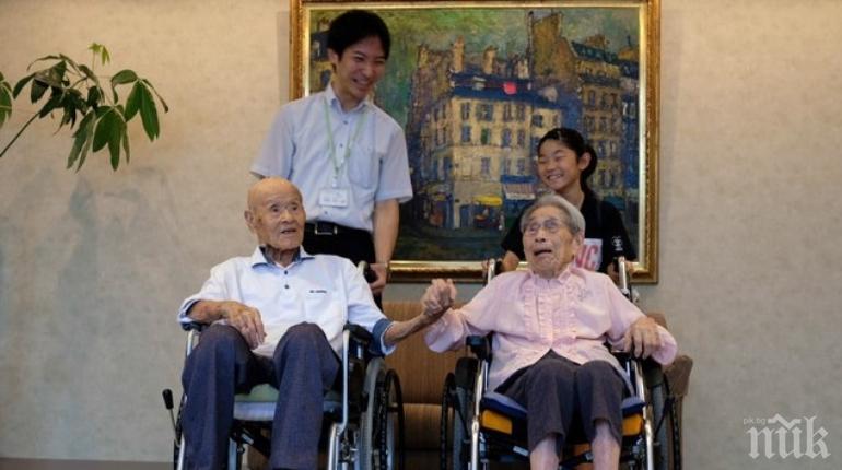 Почина най-възрастният съпруг на планетата (СНИМКИ)