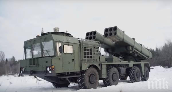 Ракетни системи страшилища влязоха на въоръжение в руската армия