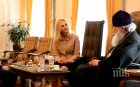 Патриарх Неофит се срещна с Албанския посланик Доника Ходжа (ВИДЕО)