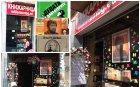 """24 май с книги на половин цена! Най-патриотичната промоция на български шедьоври - в книжарница """"Милениум"""" за празника"""