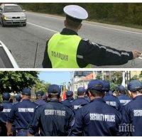 ИЗВЪНРЕДНО В ПИК TV: МВР затяга мерките по пътищата и в градовете за празниците