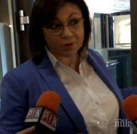 ПЪРВО В ПИК! ГЕРБ скочиха срещу лъжите на Корнелия Нинова за Кьовеши: Да спре да си служи с фалшиви новини
