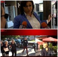 ИЗВЪНРЕДНО В ПИК TV! Корнелия Нинова и Елена Йончева бягат от въпросите на медията ни - лидерката на БСП мълчи за аферата