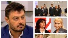САМО В ПИК TV: Николай Бареков: Йончева лъже и маже! Гнусна кампания с компромати и никакви идеи (ОБНОВЕНА)