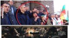 """СКАНДАЛНО: Аверите на БСП от """"Възраждане"""" пуснаха клип, в който мъж разстрелва депутати"""