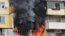 НА КОСЪМ ОТ ТРАГЕДИЯ: Забравен газов котлон запали апартамент в Бургас, обгазен е пенсионер