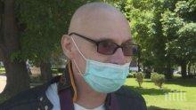 ШОК: Охранител в банка преби онкоболен клинент, защото влязъл с медицинска маска