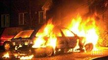 """Запалиха две коли в бургаския жк """"Изгрев"""""""