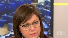 Агент на ДС крепи листата на Корнелия Нинова