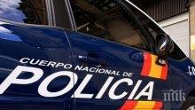 Полицията в Испания задържа четирима души. Ето защо