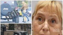 РАЗКРИТИЕ НА ПИК: Елена Йончева гази закона - джипът й без задължителната гражданска отговорност (СНИМКИ)