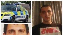 ТРАГЕДИЯ: 27-годишен българин намерен мъртъв в канал в Англия