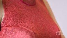 САМО ЗА ДАМИ: 6 причини да ви увиснат гърдите