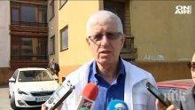 Тръгва делото срещу Румен Овчаров