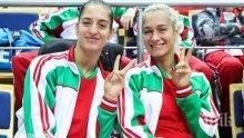 СКАНДАЛ: Сестри Стоеви се отказаха от България заради федерацията по бадминтон