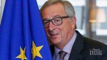 """Предизборно: Жан-Клод Юнкер нападна """"глупавите националисти"""""""