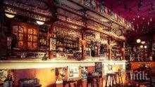 СВЕТОТАТСТВО: Безалкохолен пъб отвори врати в Ирландия