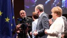 ПЪРВО В ПИК TV: Борисов и Вебер закриват заедно кампанията в Мюнхен (ОБНОВЕНА/СНИМКИ)