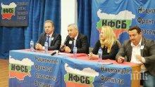 """""""Патриоти за Валери Симеонов"""" с мощна подкрепа в Пазарджик"""