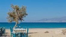 Туристите се стиснаха: Харчат с една трета по-малко в Гърция
