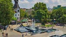 В Пазарджик отбелязват празника на града
