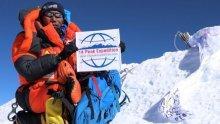 УНИКАЛЕН РЕКОРД: Шерп изкачи Еверест за 24-и път